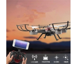 2.4G 4CH 6 Axis gyro 28cm   RC UFO WIFI Quadcoptee With 720P Camera RTF