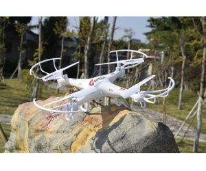 2.4G 4CH RC QUADCOPTER WITH 6 AXIS GYRO & 2.0MP CAMERA