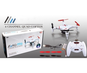 2.4G RC QUADCOPTER WITH GYRO Without camera
