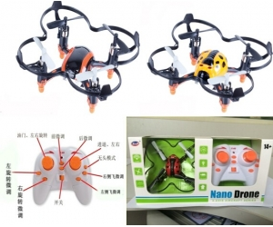 2.4G REMOTE CONTROL QUADCOPTER WITH GYRO & HEADLESS MODE
