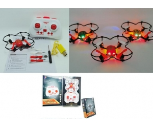 2.4G REMOTE CONTROL QUADCOPTER WITH GYRO