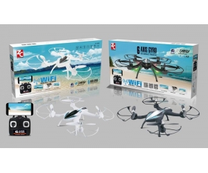 2.4G Remote Control Quadcopter with GYRO with WIFI real time + Camera (1.0MP )