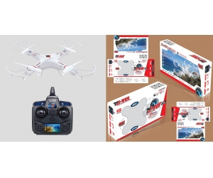 2.4GHz 4CH RC Drone with 6-AXIS & GYRO +720P Camera + 2G Memory Card +Headless mode+Auto-return SD00328058