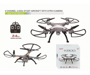 2.4GHz 4CH Stunt RC Quadcopter  Aircraft  With GYRO +720P Camera+2G memory card SD00328151