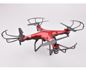 2.4GHz 6-Axis 360 Eversion RC Wifi Quadcopter FPV Real-time Drone With Light VS Syma X8C Quadcopter