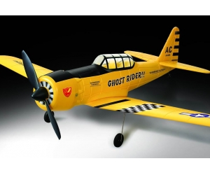 China Supplier 74 CM Big 4 Channel Remote Control Models RC Aeroplane SD00278718