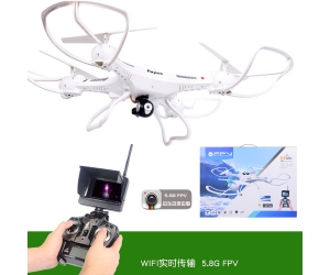Big size 5.8Ghz rc FPV drone quadcopter with 2.0 mega pixel camera and LCD screen controller