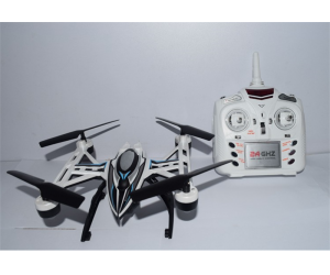 New Arriving! 0V 2.4G RC Quadcopter With 2.0MP Camera High Hold Mode RTF