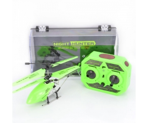 Promotional 2Ch rc mini helicopter with display box
