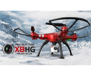 X8HG 2.4G FPV Real-time Quadcopter WITH 8.0MP CAMERA WITH Altitude Hold RTF