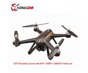 singda new arriving X-200 GPS drone with brushless motor, 1080P camera on one axis gimbal