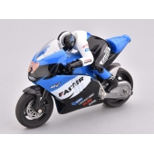 China 1:16 Drifting CVT 4CH Stunt RC Motorcycle Racing Toy Mode factory