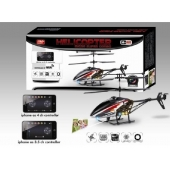 China 3.5 Channel alloy rc helicopter with wifi camera factory