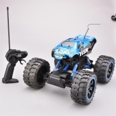 China Hot Selling RC Toy 1:10 4CH RC Cross Country Car RTR factory