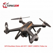 China singda new arriving X-200 GPS drone with brushless motor, 1080P camera on one axis gimbal factory