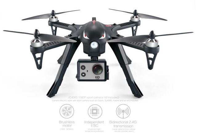 2016 New Mjx Big Size B3 RC Brushless Drone With Gimbal Gopro Camera RTF