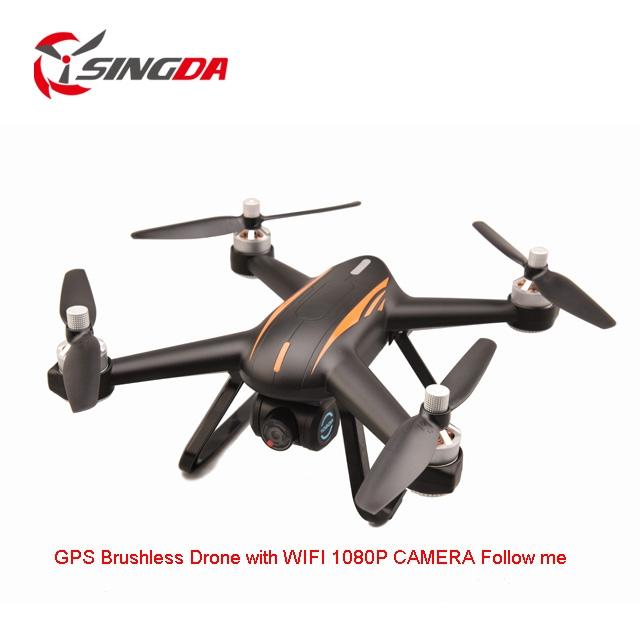 Uitgelezene singda nieuwe aankomende X-200 GPS-drone met borstelloze motor QK-79